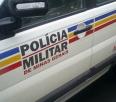 policia-militar-mg.jpg